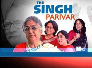 Manmohan Singh's Daughters - Upinder Singh, Daman Singh and Amrit Singh